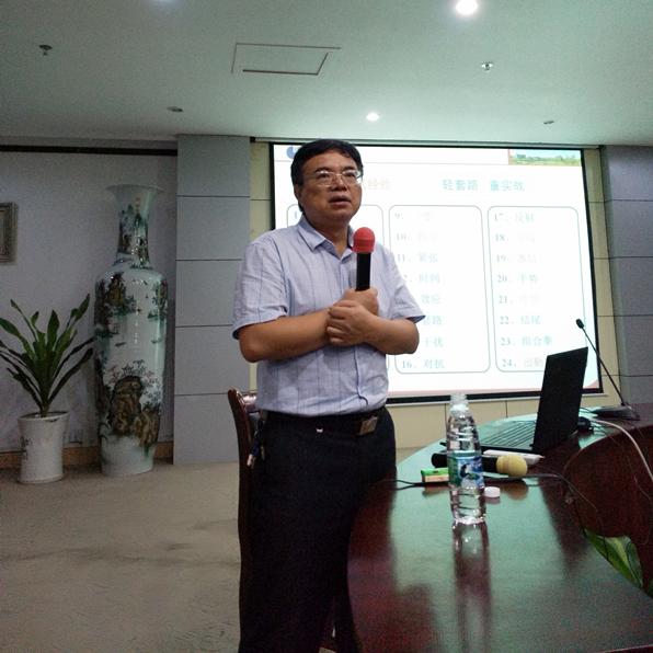 三亚市事业单位招考万博max官网手机版登陆培训