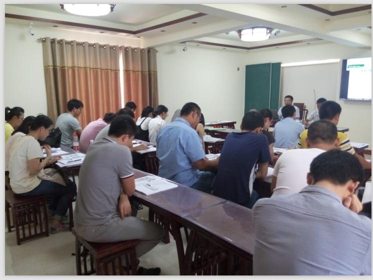 白沙县事业单位万博max官网手机版登陆培训