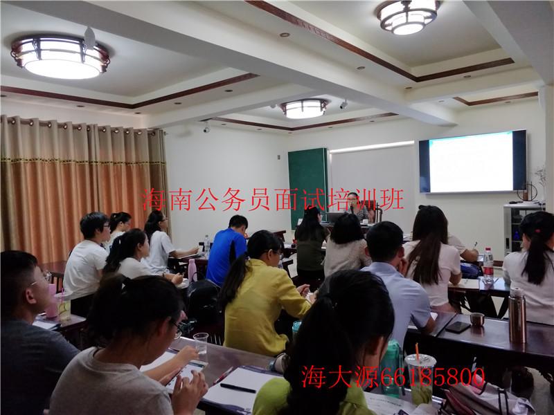 海口公务员万博max官网手机版登陆培训