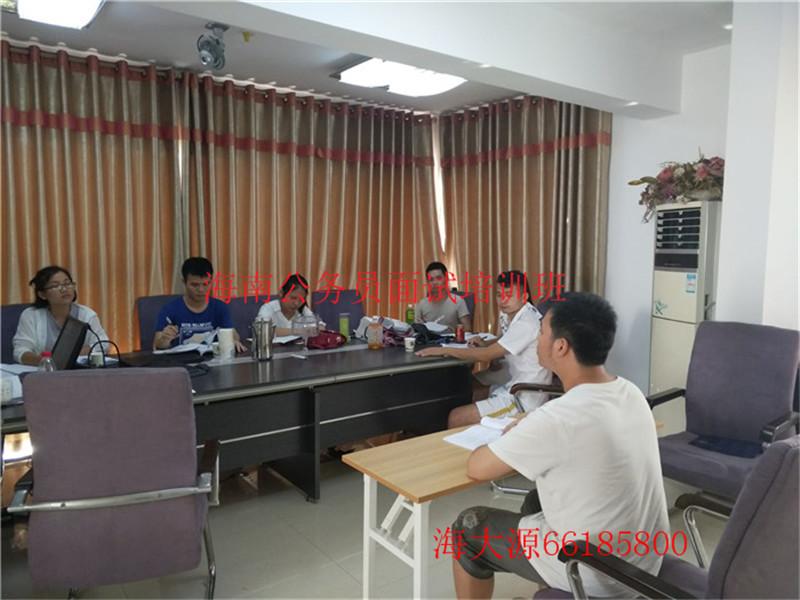 海南公务员公安系统面试模拟培训