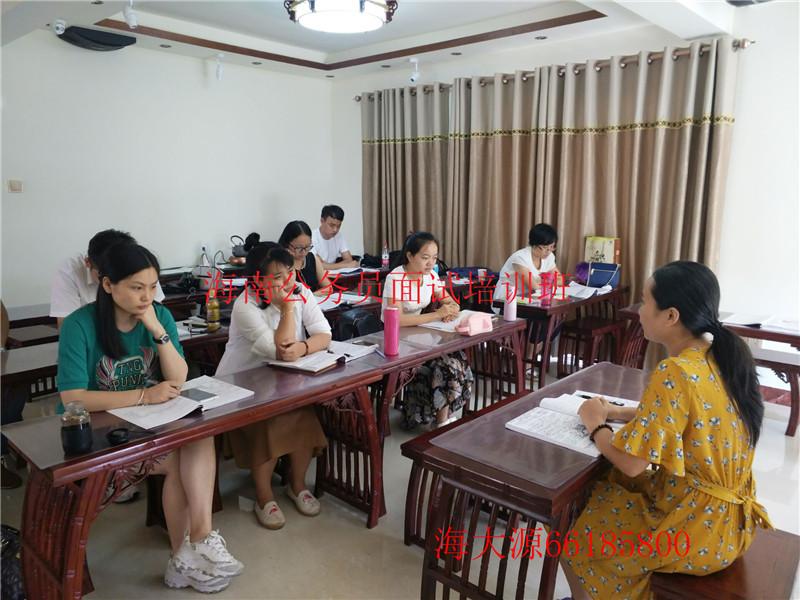 海南公务员法院系统面试培训