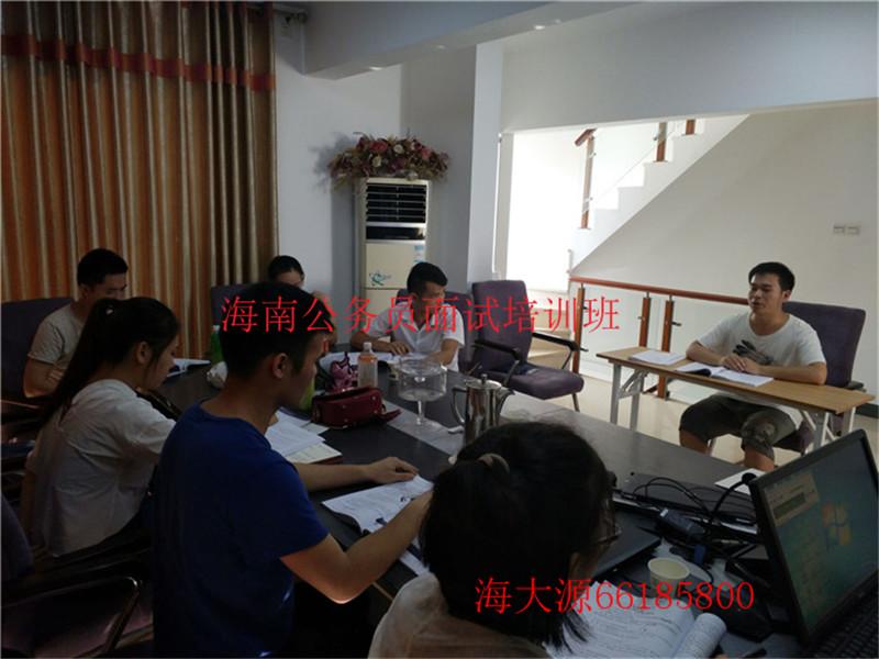 三亚市事业单位招考面试训练