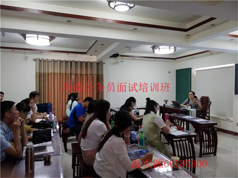 海南事业单位万博max官网手机版登陆培训